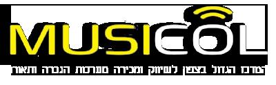 מיוזיקול